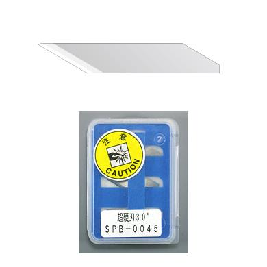 SPB-0045 超硬刃30°