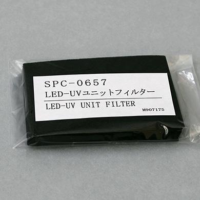 SPC-0657 LED-UVユニットファンフィルター
