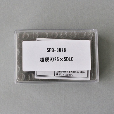 SPB-0078 超硬刃 25×5 DLC