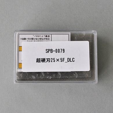 SPB-0079 超硬刃 25×5 F DLC