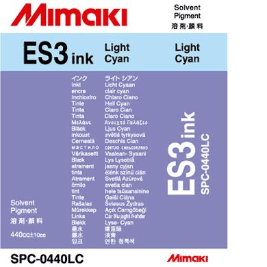 SPC-0440LC ES3 ライトシアン