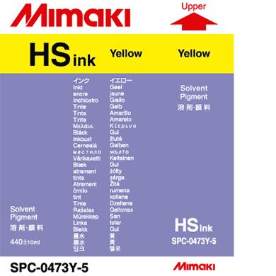 SPC-0473Y HS イエロー