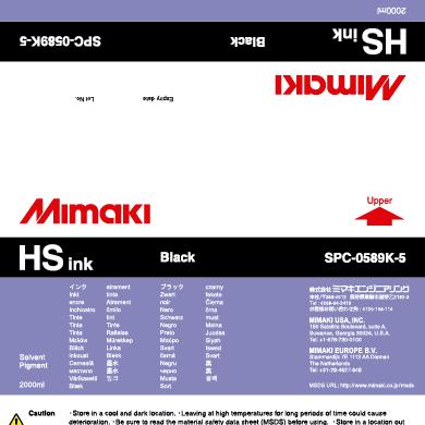 SPC-0589K HS ブラック