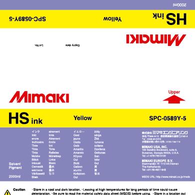 SPC-0589Y HS イエロー
