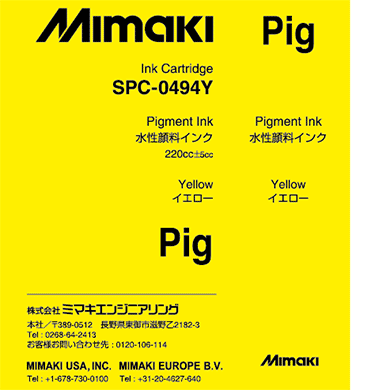 SPC-0494Y 水性顔料インク イエロー