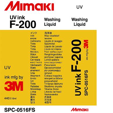 SPC-0516FS F-200洗浄液カートリッジ