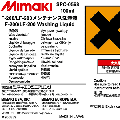 SPC-0568 F-200/LF-200 メンテナンス用洗浄液