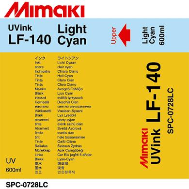 SPC-0728LC LF-140 ライトシアン