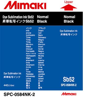 SPC-0584NK Sb52 ノーマルブラック