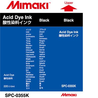 SPC-0355K 酸性染料インク ブラック