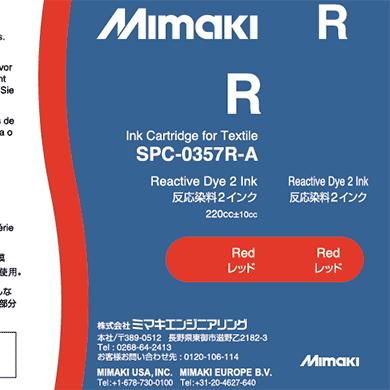 SPC-0357R 反応染料2インク レッド
