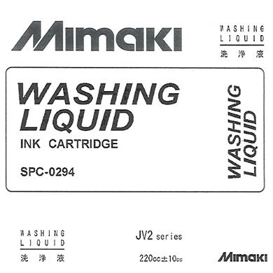 SPC-0294 MS用洗浄液カートリッジ