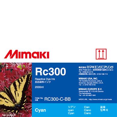RC300-C-BB Rc300 シアン