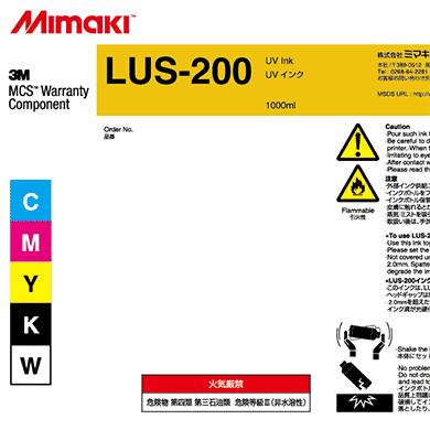 LUS20-K-BA LUS-200 UV硬化インク1Lボトル ブラック