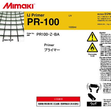 PR100-Z-BA IJ Primer PR-100 1Lボトル
