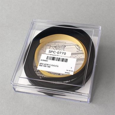 SPC-0770 ペンラインゴム300/150-160