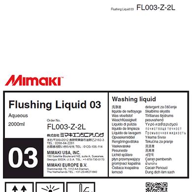FL003-Z-2L 洗浄液03 2Lパック