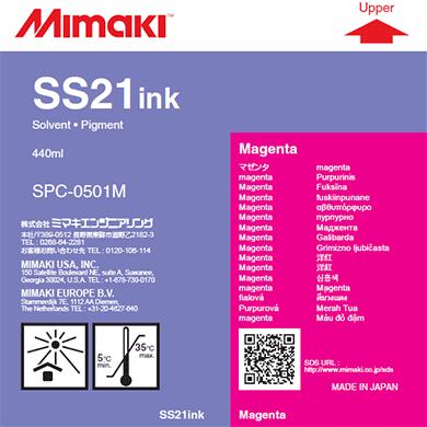 SPC-0501M SS21 マゼンタ