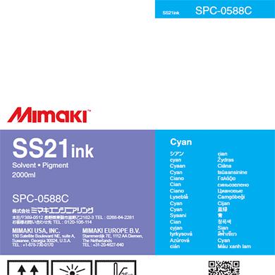 SPC-0588C SS21 シアン