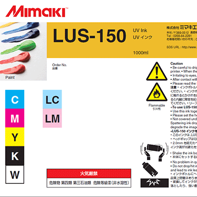 LUS15-Y-BA LUS-150 イエロー