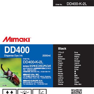 DD400-K-2L DD400 ブラック