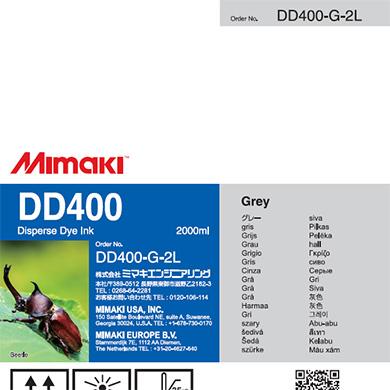 DD400-G-2L DD400 グレー