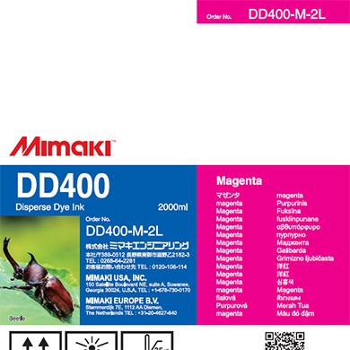 DD400-M-2L DD400 マゼンタ