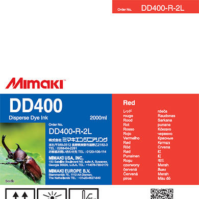 DD400-R-2L DD400 レッド