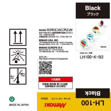 LH100-K-B2 LH-100 ブラック