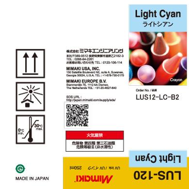 LUS12-LC-B2 LUS-120 ライトシアン