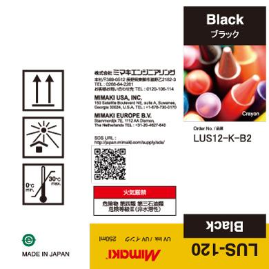 LUS12-K-B2 LUS-120 ブラック