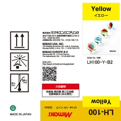 LH100-Y-B2 LH-100 イエロー