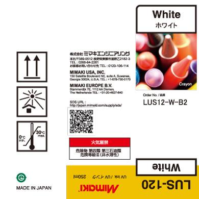 LUS12-W-B2 LUS-120 ホワイト