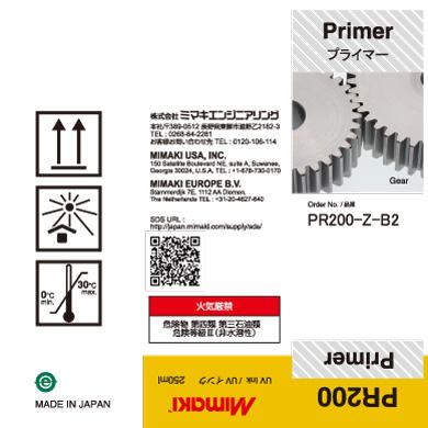 PR200-Z-B2 IJ Primer PR-200 250mlボトル