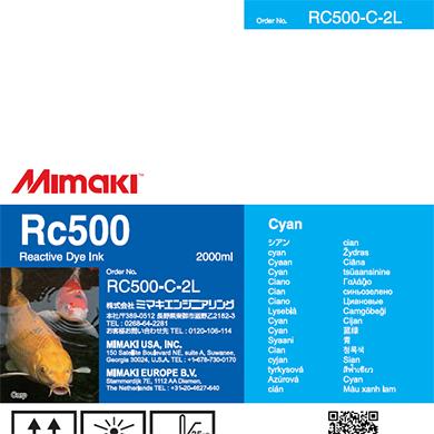 RC500-C-2L Rc500 シアン