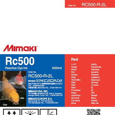 RC500-R-2L Rc500 レッド