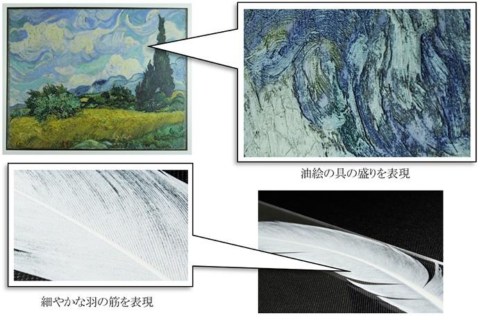 油絵の具の盛りを表現/細やかな羽の筋を表現