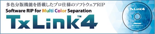 TxLink4 Lite