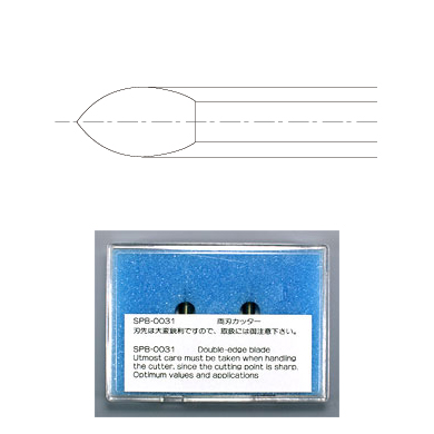 SPB-0031 超硬両丸刃