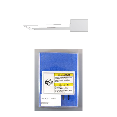 SPB-0064 超硬刃2°