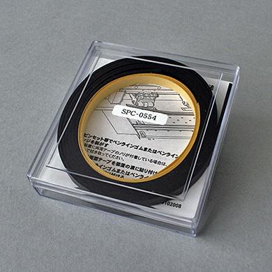 SPC-0554 ペンラインゴム30-160