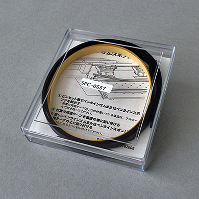 SPC-0557 ペンラインゴム30-60