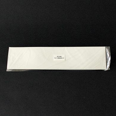 SPC-0664 ワイパインク吸収材セット2