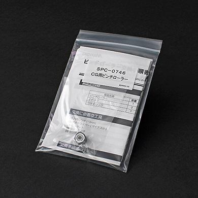 SPC-0746 CG用ピンチローラー