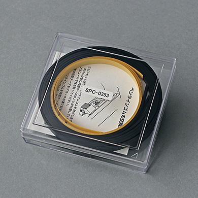 SPC-0353 ペンラインシート130