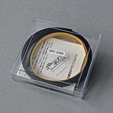 SPC-0358 ペンラインシート75