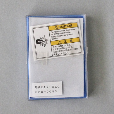 SPB-0083 超硬刃17° DLC