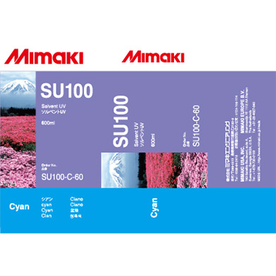 SU100-C-60 SU100 シアン