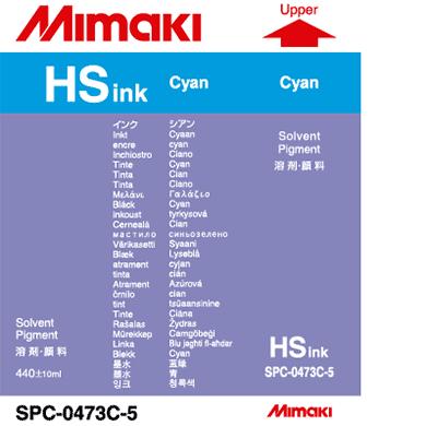 SPC-0473C HS シアン