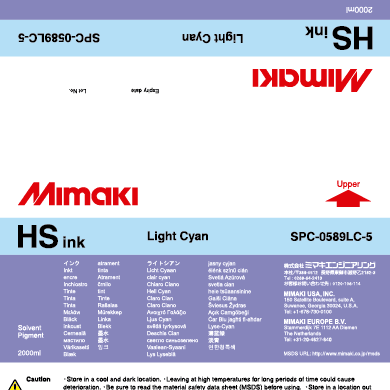SPC-0589LC HS ライトシアン